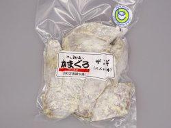 画像3: 【本まぐろ】ザンギ(にんにく) 北海道産 150g